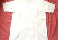 merawat kain warna putih